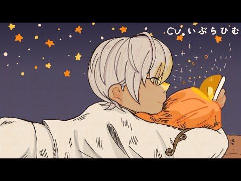 【LoL】眠れるまで私とサモナーズリフトにYOKOSO【にじさんじ/イブラヒム】