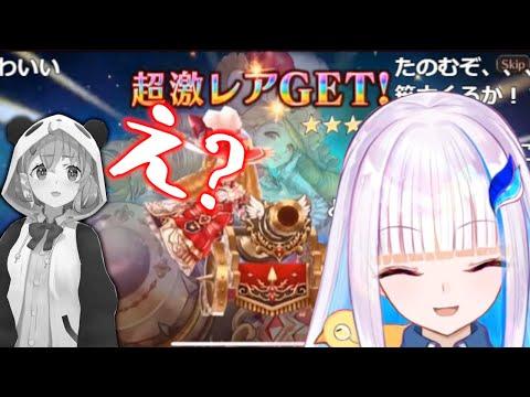 笹木咲、リゼとのガチャ対決で初っ端から超激レアを引き当てるも……【笹木咲/リゼ・ヘルエスタ】