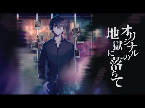プロトディスコ / nulut (Covered by 夢追翔)【歌ってみた】【にじさんじ】