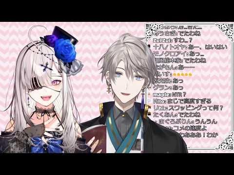 Sukoya Kana Openly Asks Kaida Haru About His Fetish [Nijisanji/English]