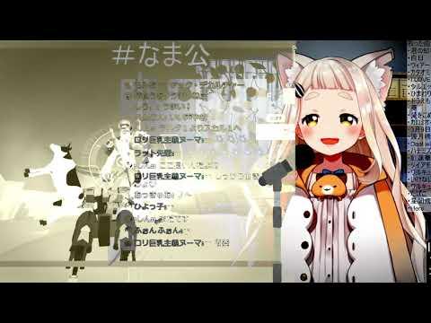 町田ちまの『愛おぼえていますか』で勝利するDEEEER Simulator【歌枠切り抜き(シーン加工)/にじさんじ】