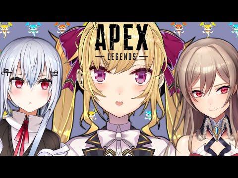 【Apex】#金銀銅ポン 戦場さんぽ【にじさんじ/鷹宮リオン】