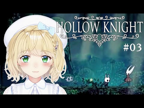 Hollow Knightをしながら雑談3【にじさんじ/鈴谷アキ】