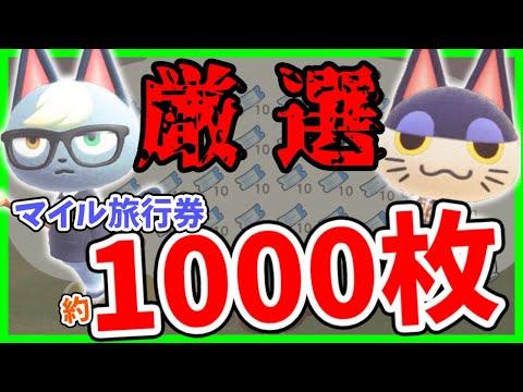 驚愕の1000連 ジャック・ビンタガチャ【御伽原江良/にじさんじ】