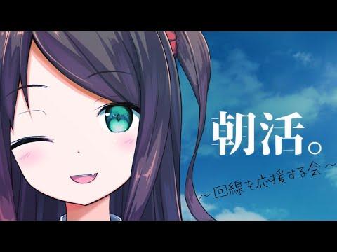 【PUBG LITE】リベンジ・朝の戦場