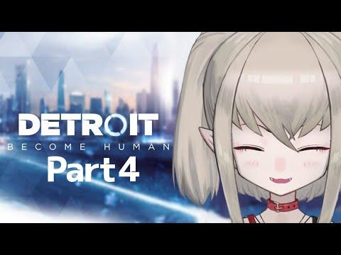 終【Detroit: Become Human】人と機械の境界線【にじさんじ/ #りりむとあそぼう 】