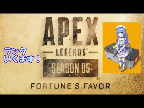 【APEX】ダイヤへ向かって!プラチナⅡ【にじさんじ/勇気ちひろ】