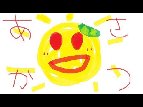 【Apex Legends】「17歳、はじめての朝活」エイム修行!!!【APEX】【葉山舞鈴/にじさんじ】