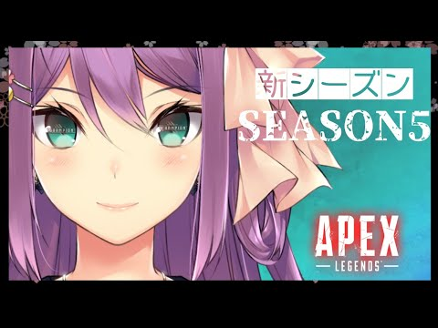 【APEX】朝活APEX🌸✨【にじさんじ/桜凛月】