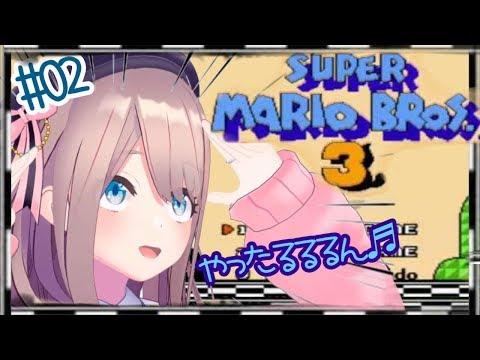 【スーパーマリオブラザーズ3】かえるぴょこぴょこみぴょこ!!!【鈴原るる/にじさんじ】