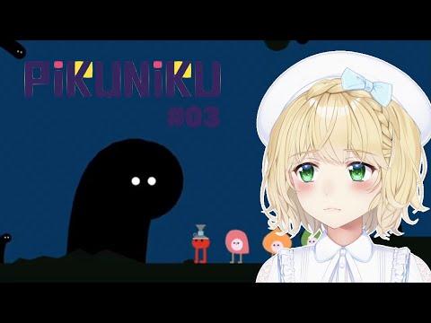 Pikunikuをしながら雑談3【にじさんじ/鈴谷アキ】