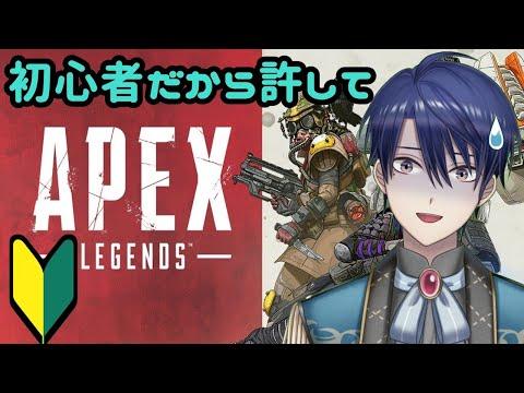 【Apex Legends】FPS苦手なんだけどやってみる