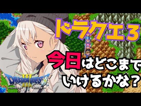 【ドラクエ3】勇者マツカイと初見の旅♯3【魔使マオ/にじさんじ】
