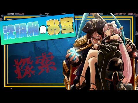 【ARK】 2!!🌸✨【にじさんじ/桜凛月】【ARK: Survival Evolved 】