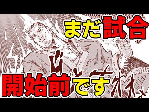 【漫画】テンションのおかしい麻雀選手権が最後までもたなそう【マンガ動画】にじさんじ☆ぷちさんじ VTuber