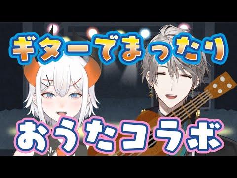 【歌枠】ギター弾き語りしてもらうゾウ♪【にじさんじ/レヴィ・エリファ/甲斐田 晴】