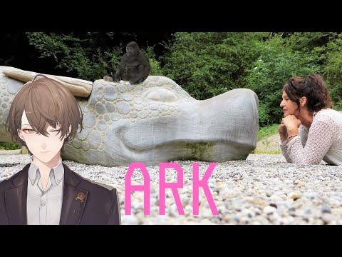 【ARK】ゴリラとワイバーンの幼馴染を育てる配信【にじさんじ/加賀美ハヤト】