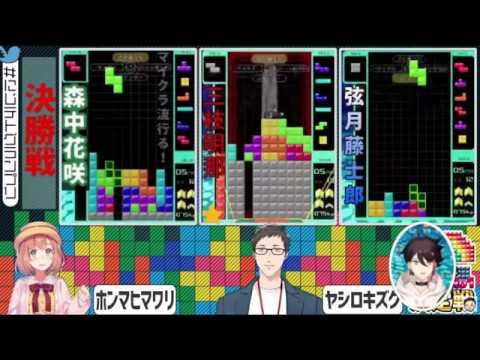 [Nijisanji] Akina Saegusa's Tetris