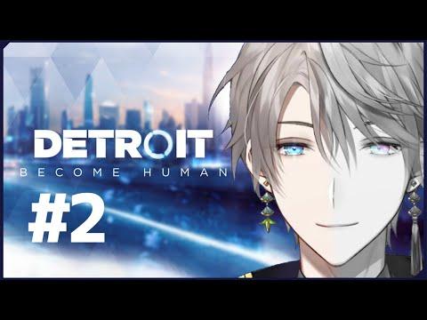 【Detroit: Become Human】命とはなんだ【甲斐田晴/にじさんじ】