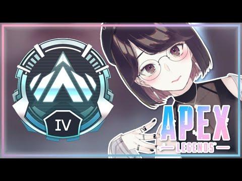 【Apex】にじ公式ライバーの~Morning Routine~【にじさんじ/瀬戸美夜子】