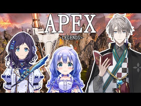 【APEX】先輩たちとカジュアル!チームワークを見せろ!【勇気ちひろ/相羽ういは/甲斐田晴】