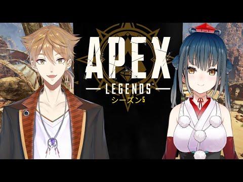 【APEX】カルタちゃん、チャンピオン取れるってマジか?
