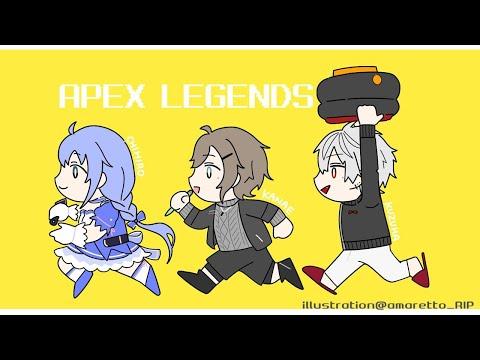 APEX|くろのわちー大会練習初回編【にじさんじ/叶】