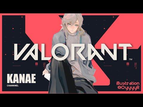 VALORANT|みんなでヴァロラント!楽しくやりませう!【にじさんじ/叶】