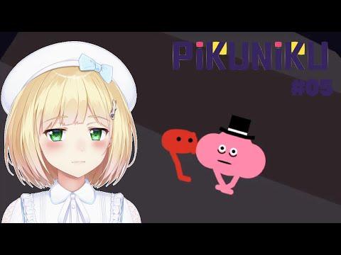 Pikunikuをしながら雑談5【にじさんじ/鈴谷アキ】
