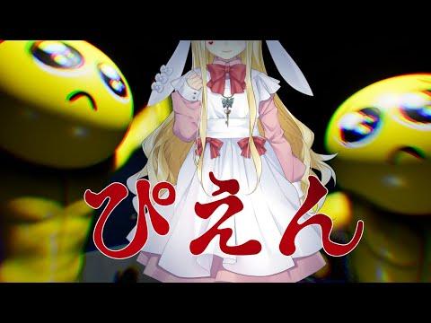 【PIEN】ぴえんに襲われるホラゲーー!?!?!【ルイス・キャミー/にじさんじ】