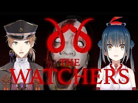 【The Watchers】協力して脱出しような!!…マジでヤベーの出てきそうだけど!!?
