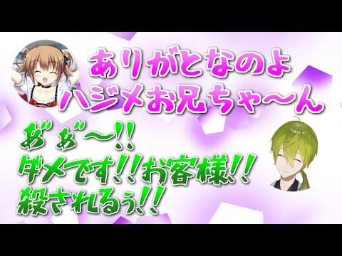 【にじさんじ切り抜き】タコのすべらない話をするたみーと渋谷ハジメ