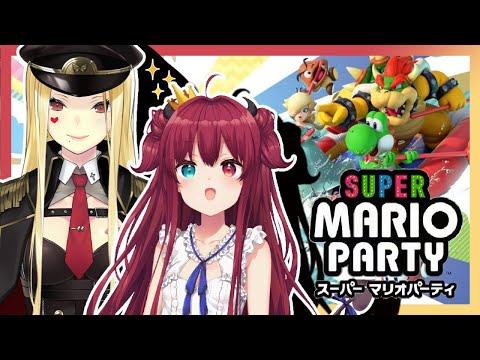 【スーパーマリオパーティ 】怪盗のお姉さんと勝負するのだ!!【夢月ロア/ルイス・キャミー】