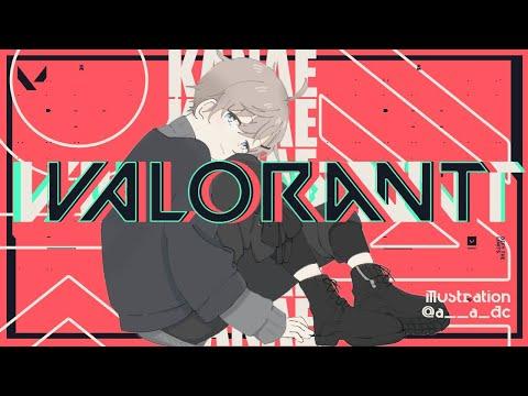 VALORANT|今日でダイヤになる(予定)!with たぬきさん ととみさん KAMITOさん あどみん【にじさんじ/叶】