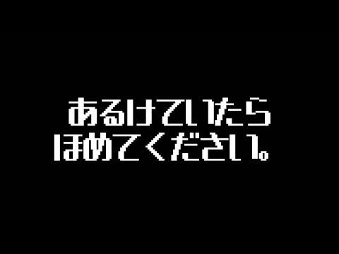 【耐久/初心者APEX】人を殺せない郡道が姫プでチャンピオンになるまでの物語。【にじさんじ郡道】