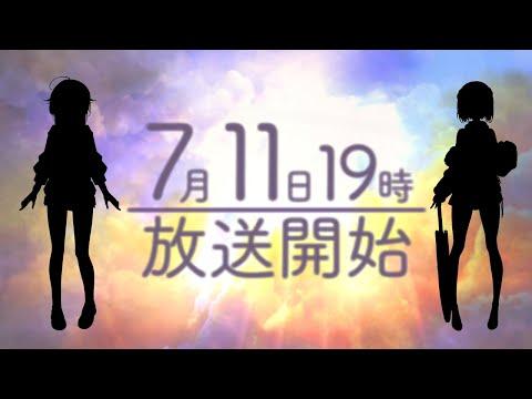 【#にじさんじデビュー】新人ライバー2名が、本日デビュー!Twitterにて活動開始