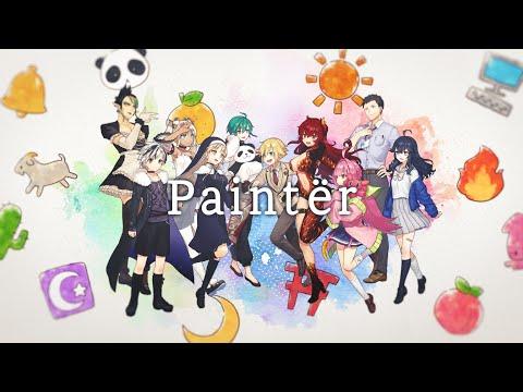【#にじさんじSEEDs1期生出身】Paintër【2周年記念/歌ってみた】