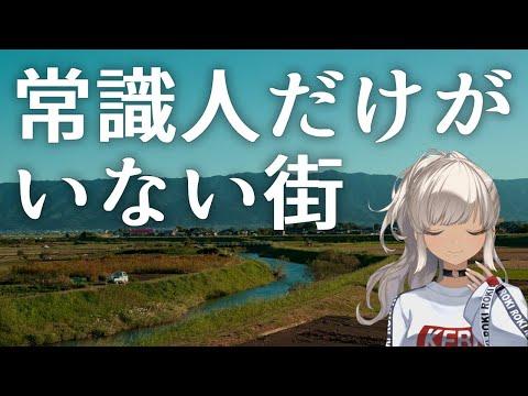 【GTA5】あばれろ!僕の街!【にじさんじ/轟京子】