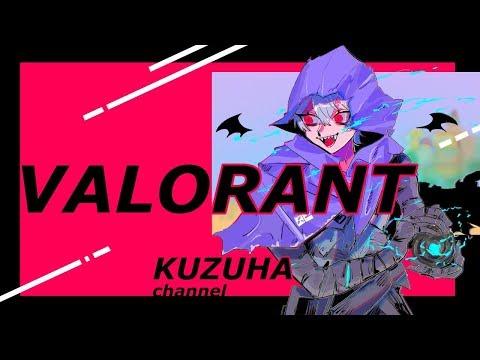 【 VALORANT 】弾が逃げる【 ヴァロラント 】