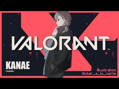 VALORANT|おめえVALORANTしかやってねえな?【にじさんじ/叶】