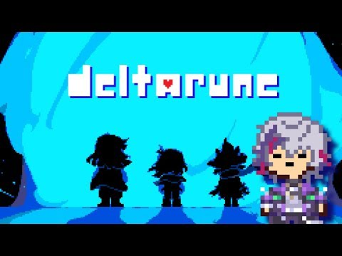 【DELTARUNE】アンテとはまた少し違うもう一つの世界【にじさんじ】