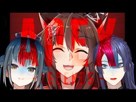 【APEX】イエスマイロード【にじさんじ/山神カルタ/フミ/長尾景】