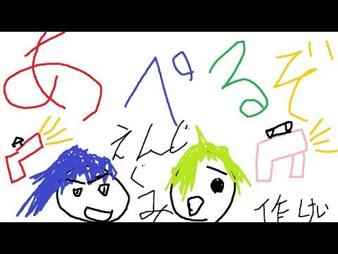 【Apex Legends】とーじろーとちゃんぽん取る!!!【にじさんじ/長尾景/弦月藤士郎】