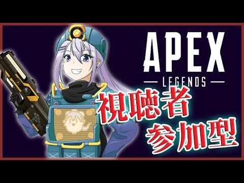 【APEX】早い者勝ち!視聴者参加型!!【にじさんじ / 樋口楓】
