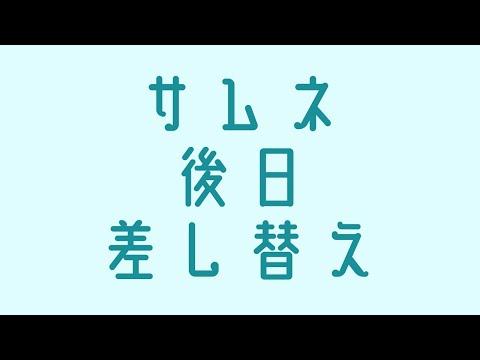 【壺おじ/解説】金壺が登り方教えるだけ【甲斐田晴/にじさんじ】