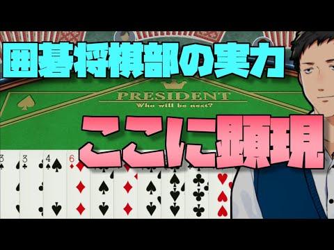 【世界のアソビ大全】TCGオタクがカードゲームで連勝する予定地【にじさんじ/社築】