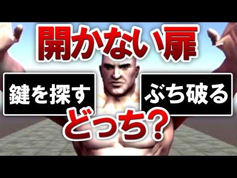 筋肉で解決する脱出ゲーム【にじさんじ/轟京子】