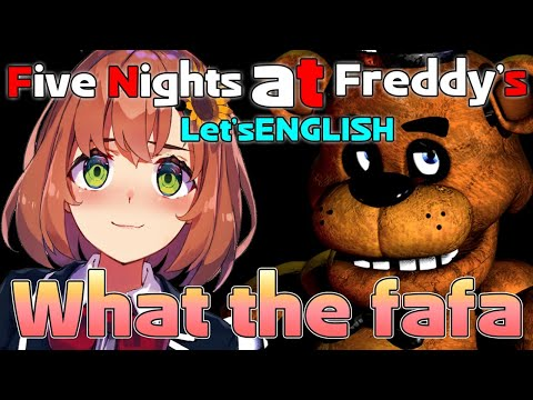 【Five Nights at Freddy's】THIS IS PIZZA WARK !!!!!!!【本間ひまわり/にじさんじ】