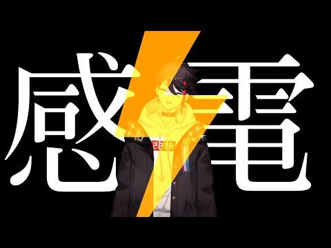 【失点=電流の強さ⚡】第一回!電撃⚡エアホッケー!【三枝明那 / にじさんじ】