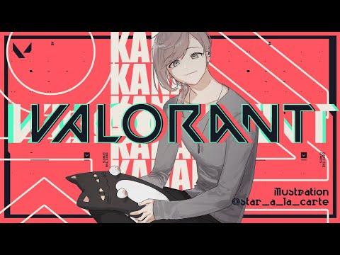 VALORANT|世界にじさんじVALORANT【にじさんじ/叶】
